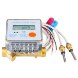 Ultrasonic Heat Meter Model with M-Bus/ RS-485
