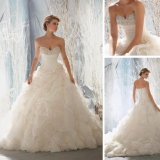 Elegant Strapless Organze Bridal Gown Wedding Dress