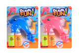 Summer Toys Manual Bubble Gun with Bubble Liquid (H10271002)