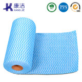 Super Absorbent Multipurpose Household & Kitchen Spunlace Nonwoven Rolled Cloth