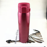 Long Hot and Cold Large Vacuum Bullet Water Flask with Strap for Easy Taking (SH-VC32)