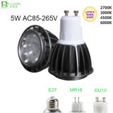 5*1W GU10 E27 MR16 Dimmable LED Spot Lighting