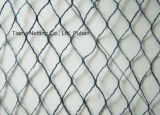 HDPE Pond Cover Net