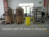 Industrial Water Distillation System/RO Water Treatment Plant Price (4000L/H)