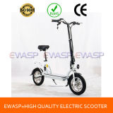 Brushless Geared Motor 12 Inch Folding Mobility Scooter 2 Wheel Mini Electric Scooter