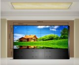 46inch Touch Screen Aluminium Floor Standing LCD Splicing Video Wall