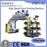 Six Color High Speed Paper Flexo Printing Machine (GWT-A2)