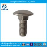 DIN Steel Fastener Round Head Square Neck Carriage Bolt