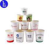 Cheap Custom Brand Logo Printed Disposable Coffee Paper Cup