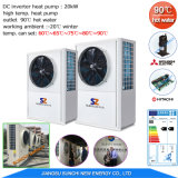 Runnig at Amb. -20c Outlet 90deg. C Hot Water R134A+R410A Air Source Waste Heat Recovery Heat Pump Industry Water Heater