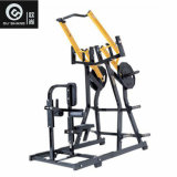 Plate Loaded Hammer Strength ISO-Lateral Front Lat Pulldown Machine Osh015 Sprots Equipment