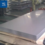 Factory Wholesale Plate Stainless Steel Price M2