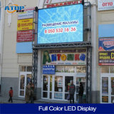 192*192mm HD Outdoor Full Color Cheap LED Display
