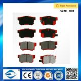 High Performance Brake Pad for Ap Caliper China Supplier