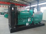 Small Silent 30kVA Diesel Generator Portable with Best Price