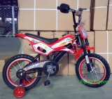 High Grade Imitation Motorcycle Kids Bike (FP-KDB02)