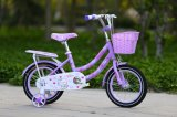 New Model Kids Bike Sz-002 of High Quality