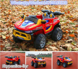 12V Toy Kids Electric Car Battery Operated RC Car