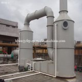 FRP GRP Desulfurizing Tower Wet Scrubber