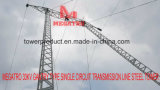 Megatro 33kv Gantry Type Single Circuit Transmission Line Steel Tower