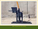 Hr1-30 Manual Press Clay Brick Machine Price in Uganda