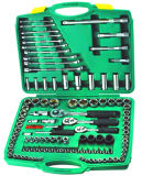 "120PCS 1/4""&1/2""&3/8"" Professional &Cheapest Socket Set (FY120B)"