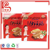 Carton Material Gift Packaging Bax