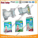 Breathable Soft Frontal Tape Baby Diaper