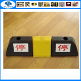 900*150*110mm Rubber Parking Safety Products Wheel Stops