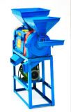 Compact Family Use Rice Mill Machinery