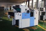 4 Color Satellite Non Woven Bag Offset Printing Machine Manufacturers