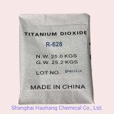 Rutile Titanium Dioxide Rutile R-628 Good Price
