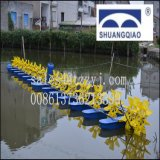 High Quality Paddle Wheel Shrimp Aerator Fish Farming Equipment Price