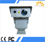 Long Distance Infrared IP Camera