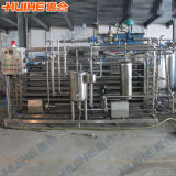 Fruit Juice Tube Type Uht Sterilizer for Sale