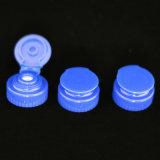 Plastic Bottle Cap Seal for Honey Bottle (NCP33)