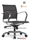 Modern Mesh Furniture Ergonomic Swivel Office Clerk Chair (PE-B55)