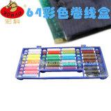 Honco 64 Color Sewing Thread