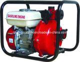Gas Engine Water Pump /Gasoline Water Pump (HP-20)