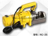 Portable Rebar Cutting Machine in China (GT-RC-25)