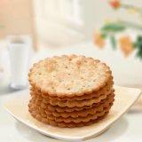 Breakfast Cookie, Shortcake, Crackers, Chocolate Cookie