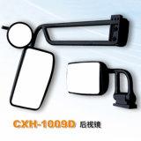 Bus Parts Rearview Side Mirror (CXH-1009D)