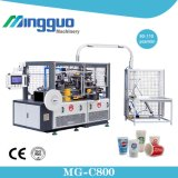 China Supplier Disposable Cup Machine/Automatic Paper Cup Forming Machine with Good Price