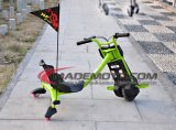En71 Ce Certificate 250W 2ah Kids Electric Spinning Scooter Sliding Drifting Trike/Fastest
