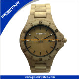 High Quality Natural Wooden Watch with Round Dial for Women