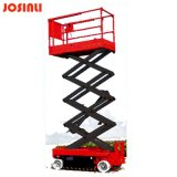 New United Brand 5.8m Electric Powered Self Propellered Scissor Boom Lift