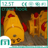 2016 Shengqi 12.5 Ton Overhead and Gantry Crane Hook Material