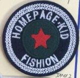 Design Patch for Clothing/Garment/Shoes/Bag/Case (JM012)