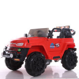 Cheap Kids Battery Cars Prices Electric Toy Car for Big Kids