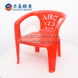 Cheap China Plastic Plastic Kids Chair Injection Mould Chair Mould